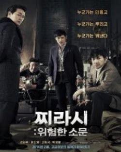 dramacool list list all drama with character t at dramacool list drama