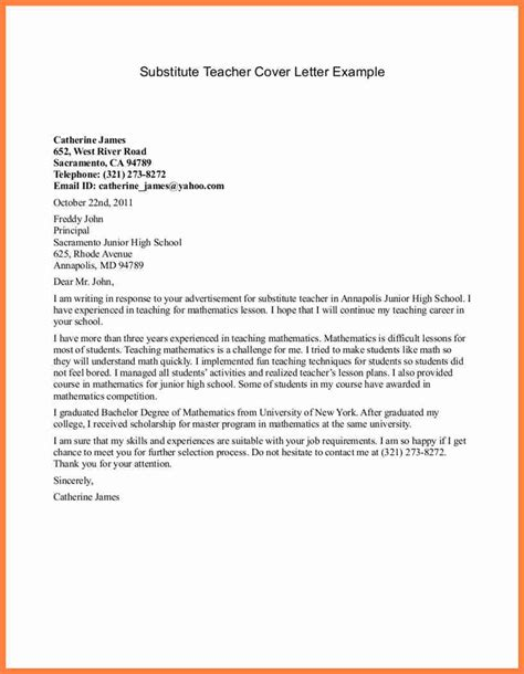 teaching cover letter exle 6 letter of recommendation for substitute