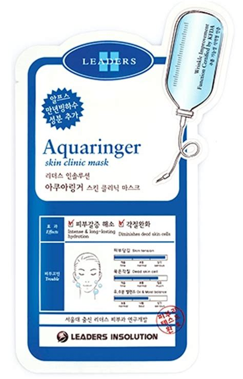 Premium Leaders Insolution Skin Clinic Mask leaders insolution aquaringer skin clinic mask 高效補濕修復面膜 25ml inbeauty shop