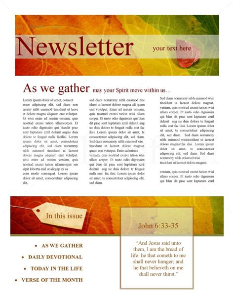 7 Best Images Of Newsletter Design Templates Fall Newsletter Design Templates Bulletin Church Make A Newsletter Template