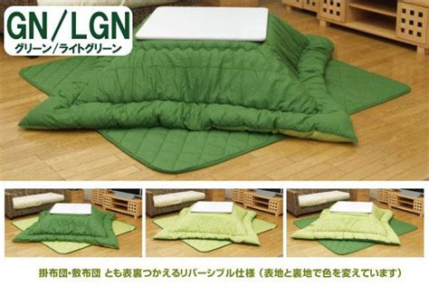 japanese kotatsu futon mat set reversible fine2 green