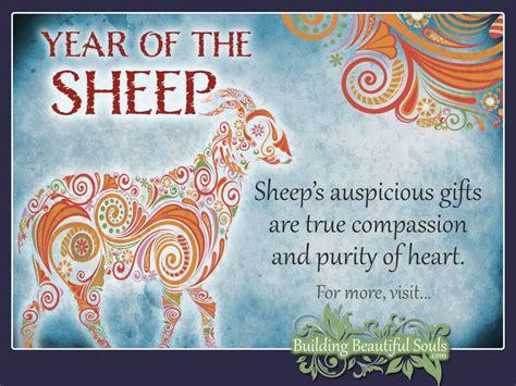 chinese zodiac sheep year of the sheep chinese zodiac