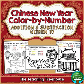 new year color by number new year color by number addition subtraction