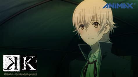 K Anime Shiro by Shiro Chan K Wallpaper 33191739 Fanpop