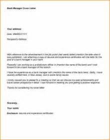 cover letter format for bank 10 application letter sle for bank basic