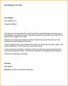 sample of application letter for job in bank   Basic Job