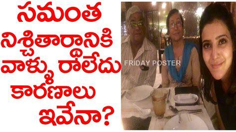 actress samantha parents pics why samantha parents didn t attend samantha and