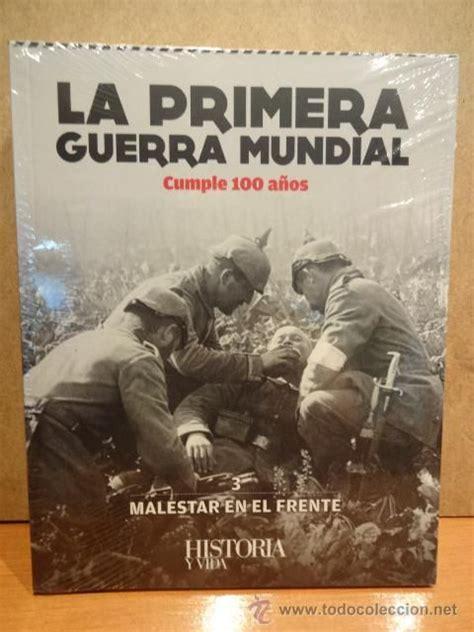 libro la primera guerra mundial the world s catalog of ideas