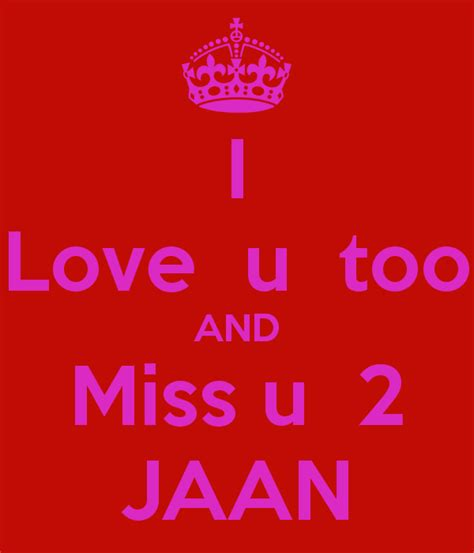 images of love u too i love u too and miss u 2 jaan poster rinku keep calm