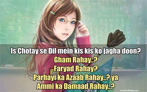 latest status for girls latest status for girls latest status for girls latest