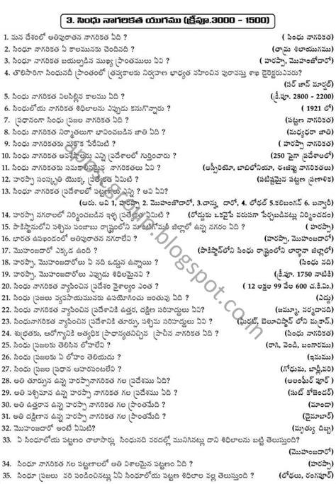php tutorial in hindi language c language notes hindi pdf secrets and lies secrets and lies