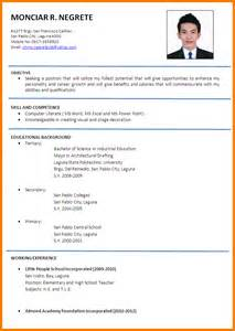 example of applicant resume for hrm teacher cv sample 01 png