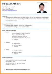 resume objectives for hrm ojt students sample resume format for