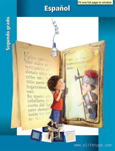 libro sep de cn a life type libros sep segundo grado de primaria