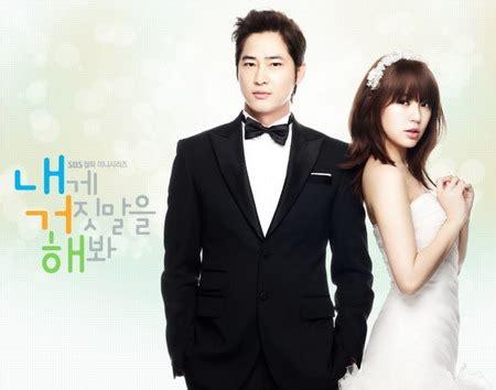 film drama korea terbaru di indosiar serial drama korea terbaru di indosiar arunsong