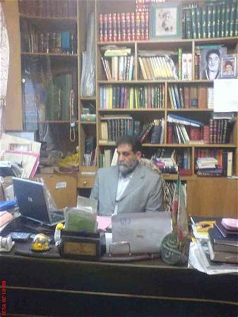 Does The Post Office Notarize by Notary Office Marriage Divorce Tehran