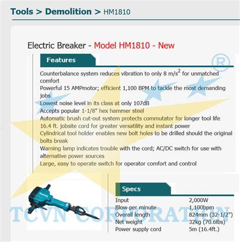 Makita Demolition Breaker Hm 1810 苟盻 c b 234 t 244 ng demolition hammer makita hm 1810 duc betong