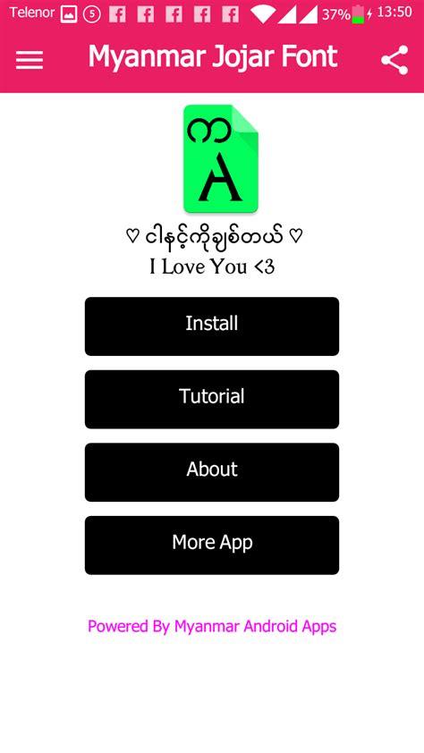 myanmar font apk free myanmar jojar font v1 1 apk ht3tzn4ing