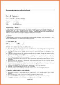 Resume Google Template Free Resume Templates Template Singapore Doc Sample