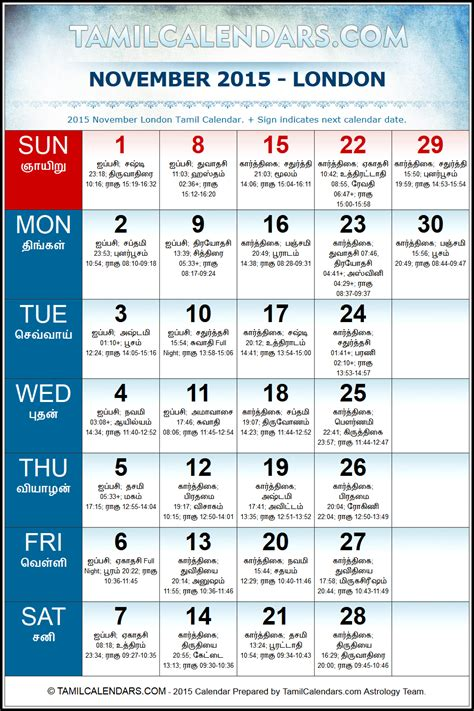 tamil kamakathaikal tamil nadu 2015 2016greetingcardscom search results for tamil calendar 2016 calendar 2015