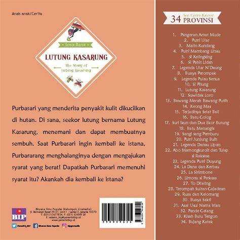 format buku skrap cerita rakyat jual buku seri cerita rakyat 34 provinsi lutung kasarung
