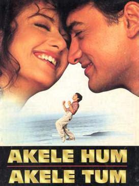 film india hum tum akele hum akele tum wikipedia