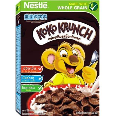 koko krunch amazon com nestle milo breakfast cereals 330g other products
