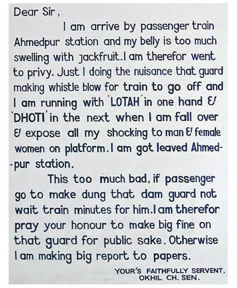 Complaint Letter About Office Toilet this hilarious letter in broken by a bengali