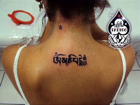 om mani padme hum tattoo om padme hum 10 300 s found view more
