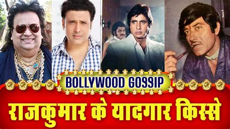bollywood actor rajkumar died 3 top stories of bollywood star rajkumar youtube