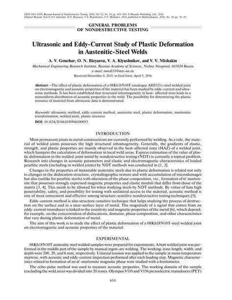 (PDF) Ultrasonic and Eddy-Current Study of Plastic