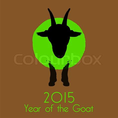 new year 2015 green goat new year of the goat 2015 vector illustration