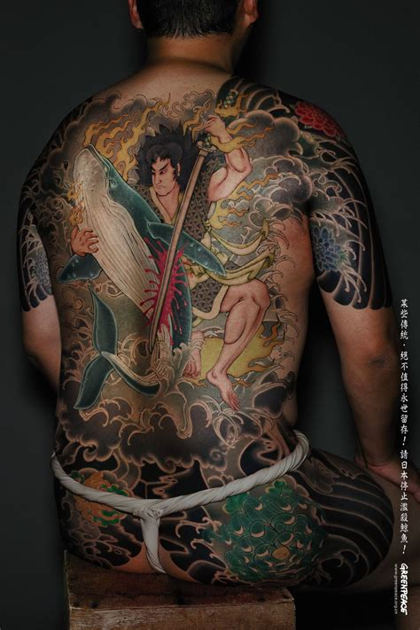japanese yakuza tattoo designs samurai samurai resim design