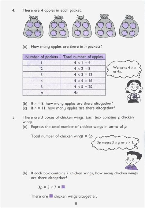Gasing Mathematics 1a 6b primary mathematics