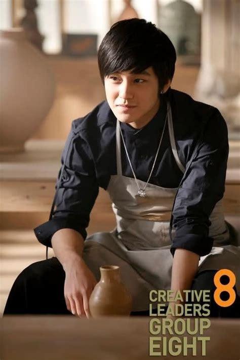 film korea romantis kim bum 17 best images about korean movies drama on pinterest