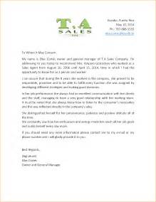 12 recommendation letter receipts template