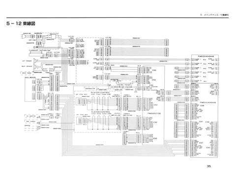 motherboard wiring diagram pdf jeffdoedesign