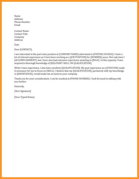 example of finance internship cover letter tomyumtumweb com