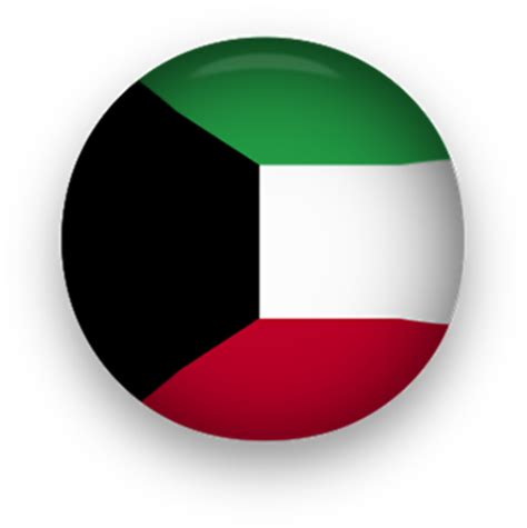 Cool Camping Chairs Free Animated Kuwait Flags Kuwaiti Clipart