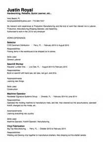 stocker resume example resumes design