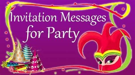 birthday invitation sms wording invitation messages for invitation wording