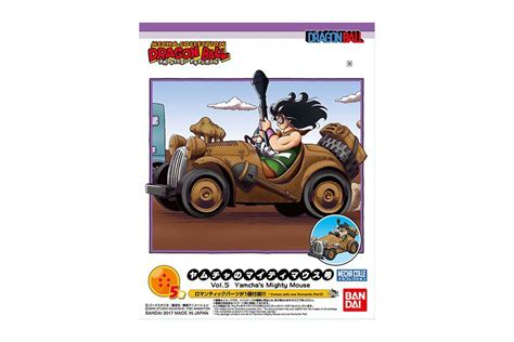 Mecha Collection Vol 5 Yamcha S Mighty Mouse Mecha Collection Vol 5 Yamcha S Mighty Mouse
