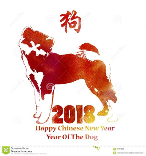 happy new year meaning in happy new year 2018 card year of