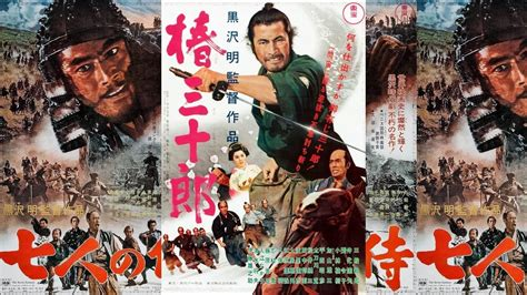 kurosawa best kurosawa top 15 highest