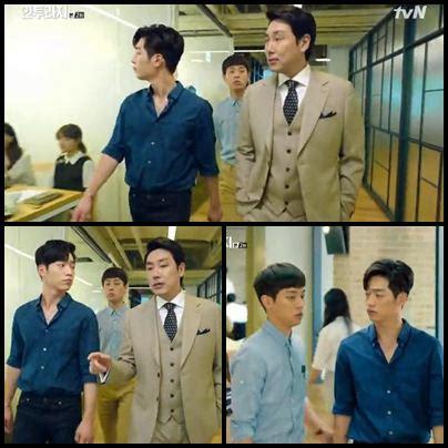 film entourage bagus korean drama addicted sinopsis entourage episode 2 part 1