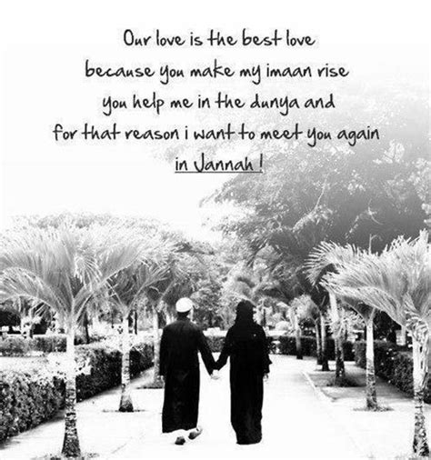 Love marriage in islam quotes about peace