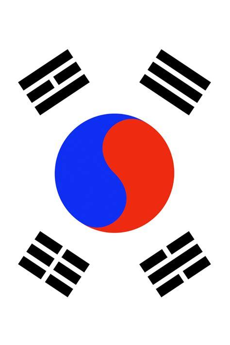 wallpaper iphone 5 korea south korea flag iphone wallpaper pictures