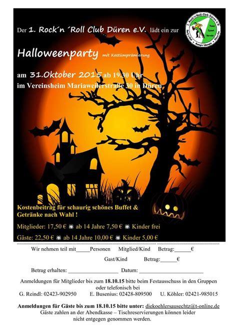 halloween is here halloween 2015 halloween party 2015 1 rock n roll club d 252 ren e v