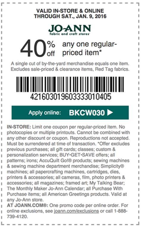 joann fabric printable coupon 60 off 60 joann fabrics coupon january 2016 coupon code discount