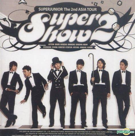 Cd Junior Show 3 Asia Tour yesasia junior the 2nd asia tour concert show 2 2cd hong kong version